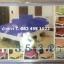 ผ้าปูที่นอน สีพื้น เกรดB 6ฟุต 5ชิ้น คละลาย ชุดละ 135 บาท ส่ง 40ชุด thumbnail 4