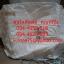 ถุงจัมโบ้มือสอง850 กก., ถุงจัมโบ้ thumbnail 1