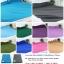 ผ้าห่มฟลีซ สีพื้น 60x80นิ้ว (150x200ซม) 790กรัม ผืนละ 140 บาท ส่ง 60ผืน thumbnail 1