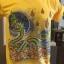 เสื้อยืดคอวี ลายพญานาค (เสื้อสีเหลือง)