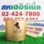 ครีมน้ำมันม้าทองคำ MAEUX Horse Oil Cream SALE 60-80% ฟรีของแถมทุกรายการ thumbnail 1