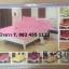 ผ้าปูที่นอน สีพื้น เกรดB 6ฟุต 5ชิ้น คละลาย ชุดละ 135 บาท ส่ง 40ชุด thumbnail 8