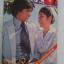 ดารารัฐ ฉ. 52 ธันวาคม 2521 (ปกจตุพล,วินฃยะดา,ลลนา,นิภาพร) thumbnail 5