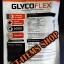 GlycoFlex lll - Small Dog (60 Soft Chews) thumbnail 2