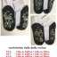 ถุงเท้า ปลอกแขน งานไทย เนื้อดี thumbnail 6