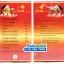 Sun Brand ซันแบรนด์ Sun Powder ซันพาวเดอร์ ไฟเบอร์ดีท็อกซ์ SALE 60-80% ฟรีของแถมทุกรายการ thumbnail 3
