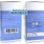 AuswellLife Glucosamine 1500 mg. วิตามินบำรุงกระดูก SALE ส่งฟรี มีของแถม มากมาย thumbnail 3