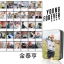 LOMO BOX SET BTS Young Forever - V (30pc) thumbnail 1