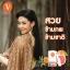 Viera Collagen เวียร่า คอลลาเจน เวียร์ SALE 60-80% ฟรีของแถมทุกรายการ thumbnail 2
