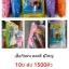 เสื้อกันฝน สีพื้น คละสี ตัวละ 10 บาท ส่ง 1500 ตัว thumbnail 1