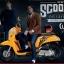 ชุดสี Scoopy i Club12 (2016) แท้ศูนย์ฮอนด้า thumbnail 1