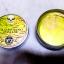 Glamouroso Pomade (Water Based) กลิ่น Verbena (พืชตระกูลมะนาว) ขนาด 4 oz. thumbnail 3