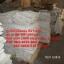 ถุงจัมโบ้ตัดใหม่ 1 ตัน(สีขาว), ถุงจัมโบ้ thumbnail 20