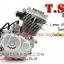 เครื่องยนต์ LIFAN JX,CG 200 CC โซ่ราวลิ้น thumbnail 3