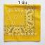 1ผืน สีเหลือง ผ้าพันคอคาวบอย ผ้าโพก Bandanas Prisley thumbnail 1