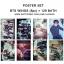 โปสเตอร์เซต BTS WINGS (เซตละ 8แผ่น) thumbnail 1
