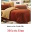 ชุดผ้านวม+ผ้าปูที่นอน เกรดA สีพื้น 6ฟุต 6ชิ้น เริ่มต้น 365บ thumbnail 3