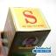 ฮั้วลักเซียม Hou Luk Seam SALE 60-80% ฟรีของแถมทุกรายการ thumbnail 2