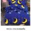 ชุดผ้านวม+ผ้าปูที่นอน เกรด A พิมพ์ลาย 6ฟุต 6ชิ้น เริ่มต้น 295 บาท thumbnail 47