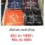 เสื้อกันฝน สีพื้น ยูวี Japan ตัวละ 82 บาท ส่ง 100 ตัว thumbnail 1