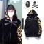 Jacket A BATHING APE® X MASTERMIND JAPAN Sty.Rap monster -ระบุไซต์- thumbnail 1