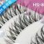 HS-8# ขนตาเอ็นใส (ขายปลีก) เเพ็คละ 10 คู่ ขายยกเเพ็ค thumbnail 1