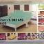 ผ้าปูที่นอน สีพื้น เกรดB 6ฟุต 5ชิ้น คละลาย ชุดละ 135 บาท ส่ง 40ชุด thumbnail 1