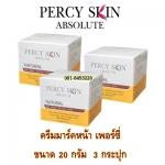 Percy Skin Mask ( Percy Skin Absolute ) ส่งฟรี EMS ( 3 กระปุก )