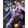 Gundam Unicorn 5000¥