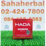 ยูตะ ฮาดะ เฟเชียล มาส์ก ราคา 1 กล่อง ๆ ละ 589 บาท