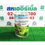 นมเพิ่มความสูง High Care Super Colostrum Milk Powder ราคา 1 กระป๋อง ๆ ละ 1690 บาท
