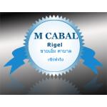 ขาย M  คาบาลเซิร์ฟ Rigel โดย kabot2012