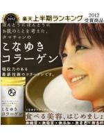 konayuki collagen 100,000 mg. คอลลาเจนจากบริษัทดังของญี่ปุ่น ติดอันดับ 1 ติดต่อกันหลายปี