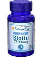 Ultra Biotin 7500 mcg. เยอะที่สุด รักษาผมร่วง ผมบาง เล็บแข็งแรง ผิวดี 50 เม็ด