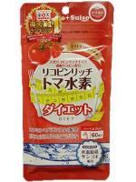 Tomato Suiso Diet สารสกัดมะเขือเทศผสานสารสกัดจากปะการัง ไดเอทลดน้ำหนักพร้อมผิวสวยจากญี่ปุ่น