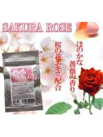 Sakura Rose ซอฟเจลสกัดเย็นจากดอกกุหลาบและอาหารผิว เคล็ดลับผิวขาวใสดุจไข่ปอก