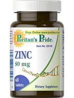 Zinc Gluconate 50 mg 60วัน รักษารอยสิวรอยแผล ควบคุมฮอร์โมน ลดและป้องกันสิว