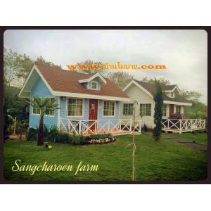 บ้านน็อคดาวน์ สไตล์ ตะวันตก ราคา 340000 บาท
