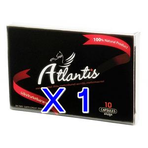 ซื้อ 1 แถม 1 โปร 1 กล่องเล็ก แถมอีก 1 กล่องเล็ก Atlantis แอตแลนติส ผลิตภัณฑ์เสริมอาหาร สำหรับผู้ชาย ยาเพิ่มสมรรถภาพ บำรุงร่างกาย อาหารเสริม ปลุกความเป็นชายในตัวคุณ ผลิตจาก สมุนไพร 100% มี อย. GMP