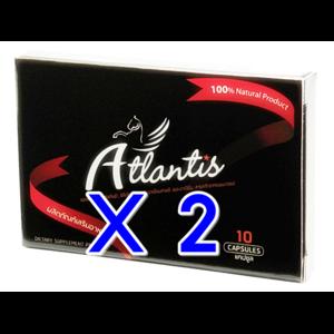 2 กล่องเล็ก 20 แคปซูล Atlantis แอตแลนติส ผลิตภัณฑ์เสริมอาหาร สำหรับผู้ชาย ยาเพิ่มสมรรถภาพ บำรุงร่างกาย อาหารเสริม ปลุกความเป็นชายในตัวคุณ ผลิตจาก สมุนไพร 100% มี อย. GMP