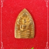 พระปรกใบมะขาม รุ่นผ่านตลอดปลอดภัย หลวงปู่ผ่าน เนื้อทองแดง