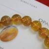 โอปอลเหลือง ( Yellow Opal )