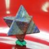 เมอร์คาบา ลาพิส ( Lapis lazuli Merkaba )