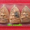 พระปรกพระสิงห์ปรกโพธิ์ ครูบาอิน อินโท วัดฟ้าหลั่ง จ.เชียงใหม่ ((5 องค์))