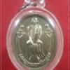 เหรียญหลวงปู่เทพโลกอุดร เนื้ออัลปาก้า หลวงปู่กอง วัดสระมณฑล จ.อยุธยา อธิษฐานจิต