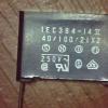 0.22uF/250V  -  (5 ตัว)