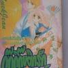 กุ๊กกิ๊กขยิกรัก By Masami Hoshino