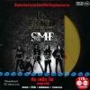 หิน เหล็ก ไฟ ชุด คนยุคเหล็ก SMF CD + Karaoke DVD