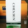 สเปรย์สมุนไพร บำรุงรากผม เชอเวอ เสริมสร้างเส้นผมใหม่ ป้องกันผมร่วง จากธรรมชาติ cheveox