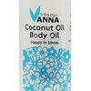 น้ำมันมะพร้าวสกัดเย็น สำหรับบำรุงผิว ผสมกลิ่นดอกไม้และผลไม้นานาชนิด (สีฟ้า) กลิ่นโทนสดชื่น Body oil coconut oil - happy in bloom -blue